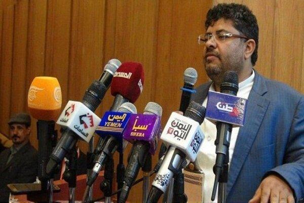 Ansarullah calls for pressure on Saudi Arabia for import of medical equipment to Yemen