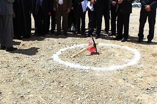 پروژه ساخت مخزن 20هزار مترمکعبی محمودآباد پاکدشت کلنگ زنی شد