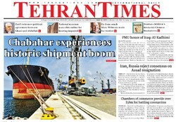 Front pages of Iranian intl. dailies on May 18