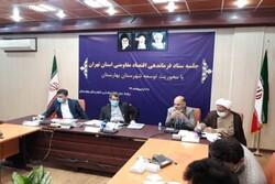 مشکل زیرساخت شهرکهای صنعتی تهران توسط دستگاههای خدمات رسان حل شود