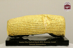 فاطمه معتمدآریا «منشور طلائی کوروش» را به «موزه سینما» اهدا کرد