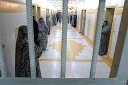 ۷ زندانی زن در قزوین با کمک تولیدکننده نیکوکار آزاد میشوند
