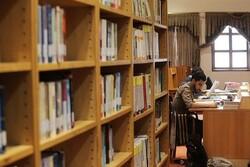 کتابخانههای عمومی با رعایت پروتکلهای بهداشتی بازگشایی شد