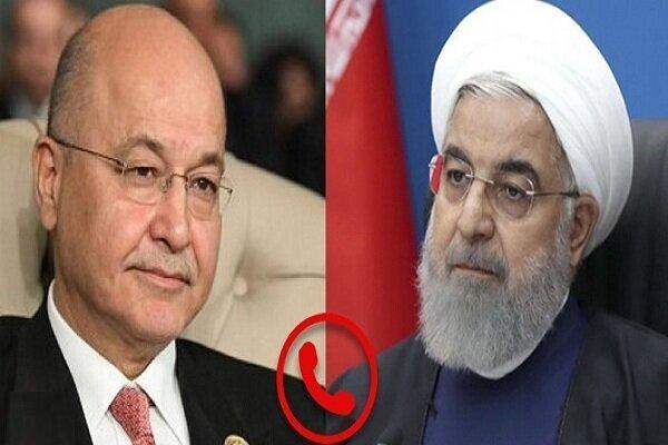 ایرانی اور عراقی صدور کی ٹیلیفون پر گفتگو/ باہمی تعاون کے فروغ پر تاکید