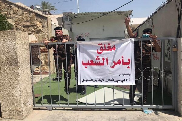 Protesters storm MBC Iraq office, destroy its contents: report