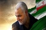آخرین مهلت ارسال اثر به جایزه شهید سلیمانی اعلام شد