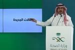 ۲ هزار و ۳۹۹ مورد جدید ابتلا به کرونا در عربستان ثبت شده است
