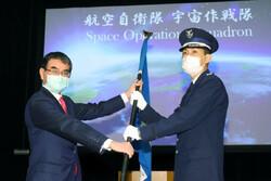ژاپن واحد نیروی دفاع فضایی تأسیس کرد