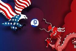 تل آویو در دوراهی انتخابی دردناک بین پکن و واشنگتن