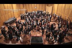 Tahran Senfoni Orkestrası'ndan yeni performans