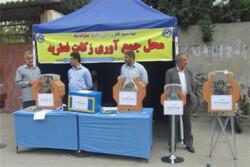 ۶۹۰ پایگاه جمعآوری زکات فطره در استان همدان فعال خواهد شد