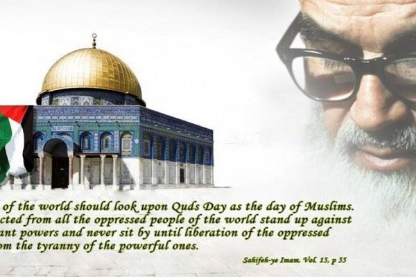Leaders of Islamic Resistance Movement to deliver speech on Intl. Quds Day