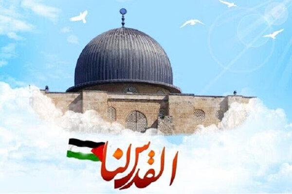 احتفال إعلامي إلكتروني بمناسبة يوم القدس العالمي