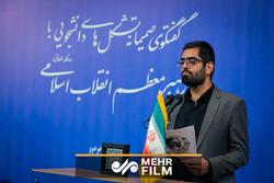 نقدی بر نگاه کانالیزه شده در نظام جمهوری اسلامی