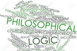 پنجمین کنگره منطق فلسفی تایوان برگزار میشود