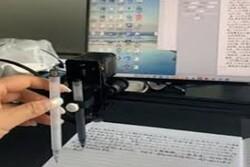 رباتی که به جای کاربر می نویسد