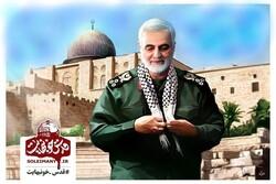 """مرقد """"شهيد القدس"""" في يوم القدس"""