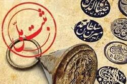 عمارت مشیر داراب در فهرست آثار تاریخی کشور قرار گرفت
