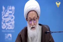 آية الله عيسى قاسم: خيار الشعب البحريني هو المقاومة ضد الاحتلال