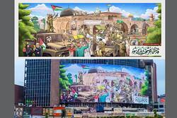 لوحة ضخمة في ساحة ولى عصر في طهران