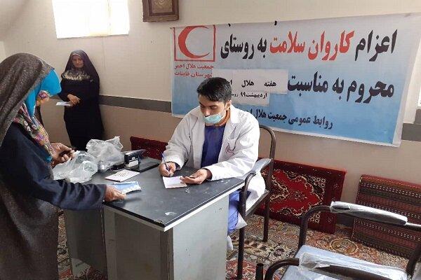 کاروان نیکوکاری به روستای محروم چدان قاین اعزام شد
