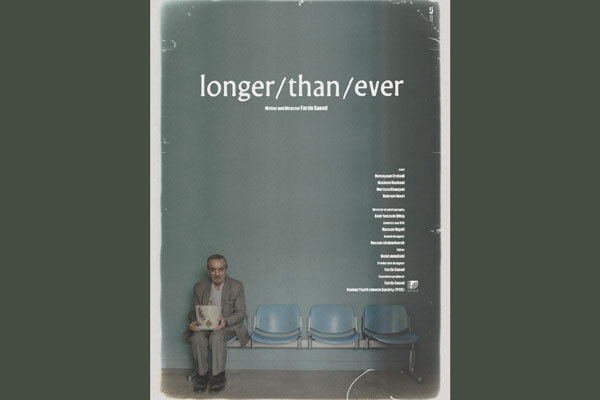 'Longer than ever' to go on screen at Minikino Film Week in Indonesia
