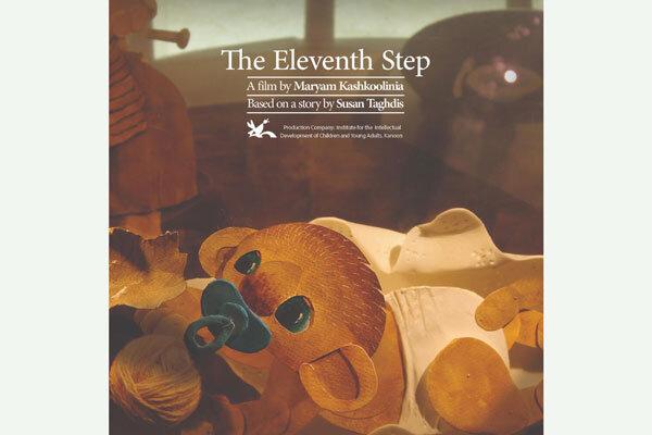 'Eleventh Step' goes to Zlin film festival