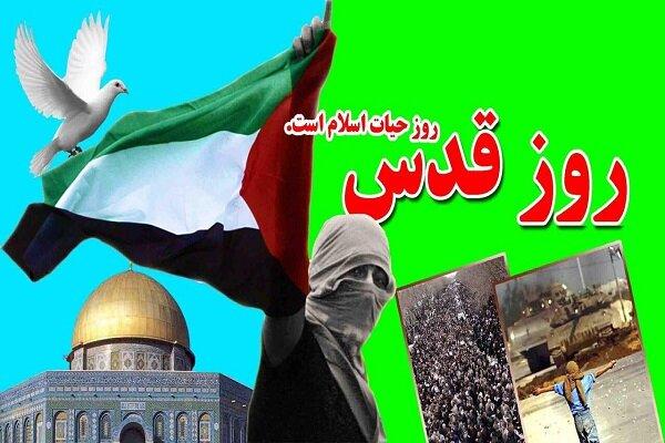 بيان سفارة الجمهورية الاسلامية الايرانية في الكويت بمناسبة يوم القدس العالمي