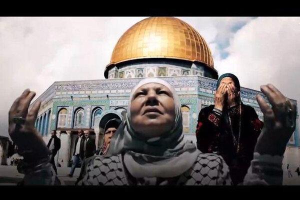 تماشای نماهنگ «خونه» در آستانه روز جهانی قدس/ بازگشت نزدیک است