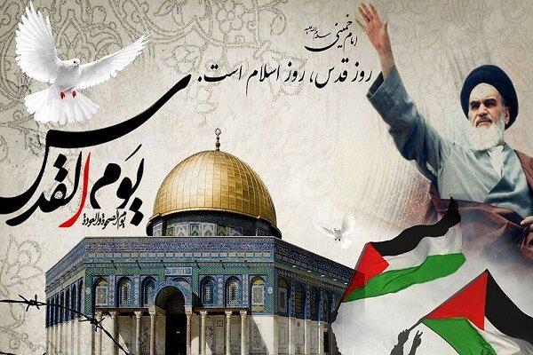 İran halkından Filistin'e dayanışma mesajı