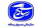 افتتاح پانزدهمین کانون بسیج رسانه استان خوزستان در دشت آزادگان