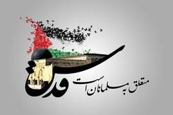 مساله فلسطین شاخص «پایبندی» و یا «ضدیت» با اصول انسانی است