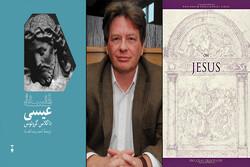دیدن مسیح بهچشم تاثیرگذارترین فیلسوف غرب/تلاش برای آشتی علم ودین