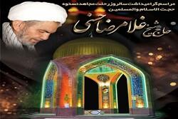 بنای یادبود مجاهد نستوه غلامرضا حسنی در ارومیه رونمایی می شود