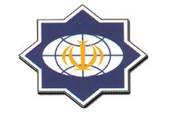 """İslami Kültür ve İletişimKurumu'ndan """"Dünya Kudüs Günü"""" bildirisi"""