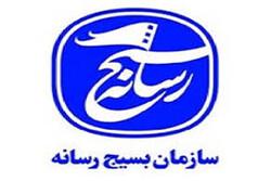 بیانیه بسیج رسانه استان قزوین به مناسبت روز قدسصادر شد