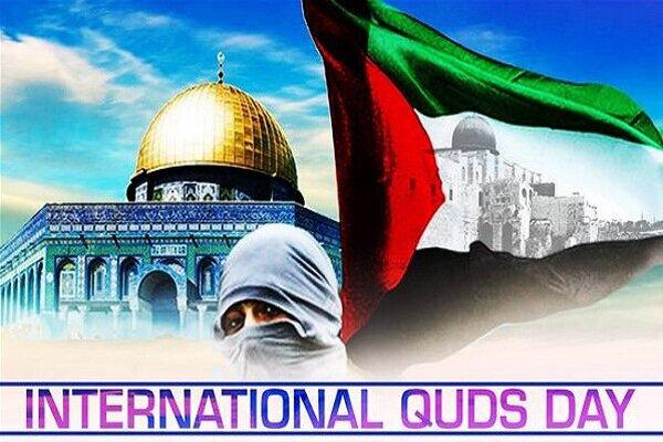 Palestine, 41 years after Quds Day