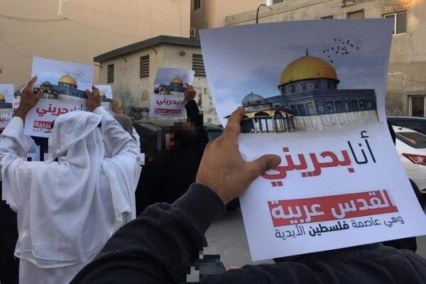 Bahreyn halkı Filistin ile aynı safta yer alacak