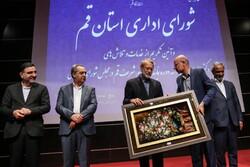 قم میں اسپیکر علی لاریجانی کی خدمات کے اعزاز میں تقریب منعقد