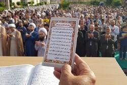 نماز عید فطر  در مساجد محلات آذربایجانغربی برگزار می شود