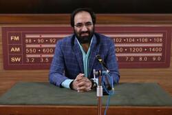 سری جدید «سلام صبح بخیر» به رادیو ایران میآید