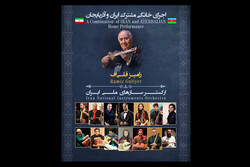 VIDEO: Iranian orchestra, Azerbaijani master stage house performance