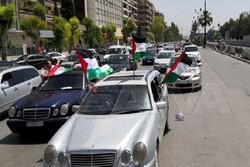 Suriye'nin başkenti Şam'da Kudüs Günü anıldı