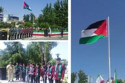 اهتزاز پرچم فلسطین در میدان قدس کرج/ اجرای سرود حماسی