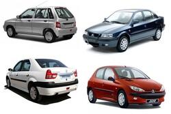 جزئیات ضوابط فروش ۲۵ هزار دستگاه خودرو/ چه کسانی میتوانند با ضوابط جدید، خودرو خریداری کنند؟