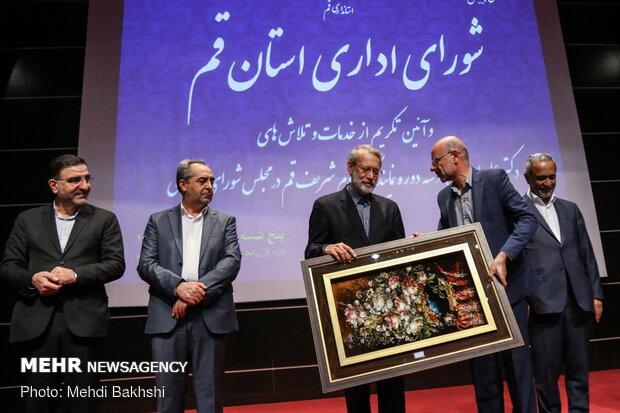 حفل تكريم جهود رئيس مجلس الشورى الاسلامي علي لاريجاني