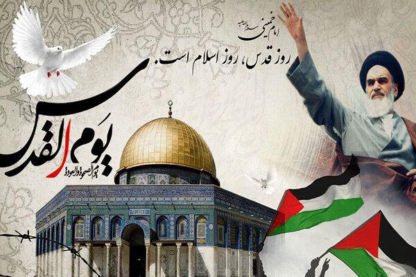 روز جهانی قدس نماد و مظهر تظلم خواهی ملت مظلوم فلسطین است
