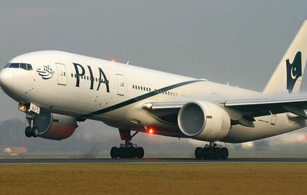 Pakistani passenger plane crashes near Karachi