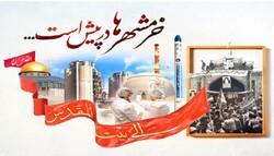 پیام استاندار فارس به مناسبت سوم خرداد و آزاد سازی خرمشهر