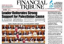 Front pages of Iranian intl. dailies on May 23